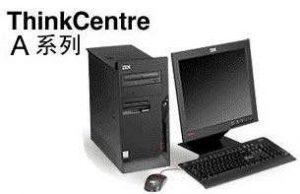 IBM台式机